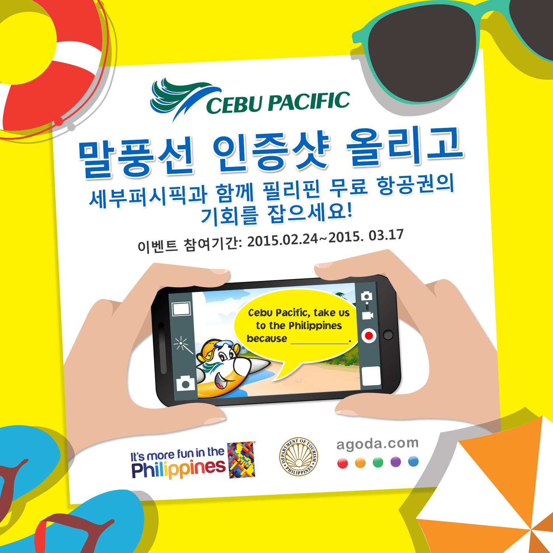 PDOT Poster_Logos.jpg