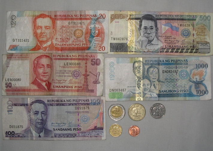 필리핀화폐.jpg